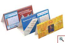 календарики домики