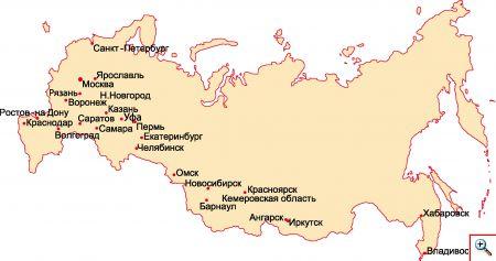 карта бесплатного распространения журнала Первый стол